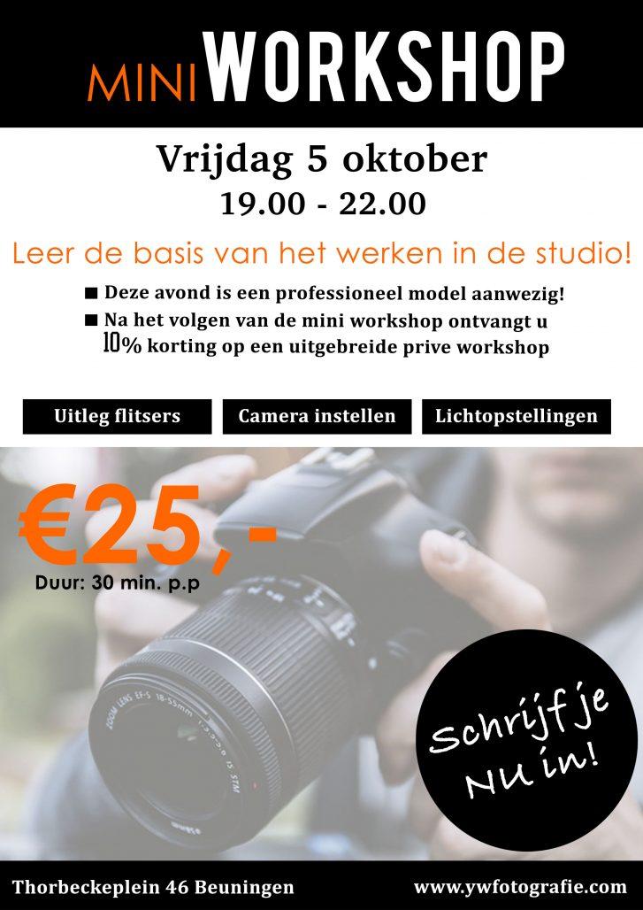 mini workshop studio